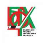 Segunda Liga Bielorrussa