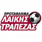 Primeira-Liga-do-Chipre