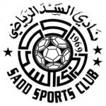 Al-Saad
