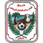 Shabab-Al-Sahel