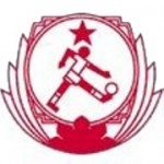 Campeonato Nacional da Guiné-Bissau