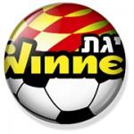 Super-Liga-Israel